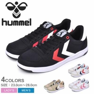 ヒュンメル スニーカー レディース メンズ ブラック 黒 HUMMEL HM210901 靴 シューズ ローカット スポーツ ブランド ウォーキング 普段履