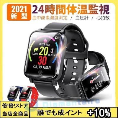 ブルートゥース通話機能 スマートウォッチ 心拍 血圧 日本製 センサー搭載 レディース 時計 音楽を再生 1.54インチ大画面 280mAh 日本語 着信通知