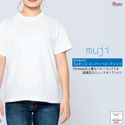 白 極厚 レディース ティーシャツ tシャツ Tシャツ メンズ 厚手 スーパー ヘビー ウェイト XS S M L XL ブランド プリントスター