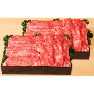 近江牛 すき焼き・しゃぶしゃぶ用肩ロース【 1kg】【AB09SM】