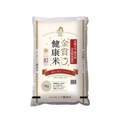 ギフト 贈り物 金賞健康米(北海道産ゆめぴりか使用) 5kg