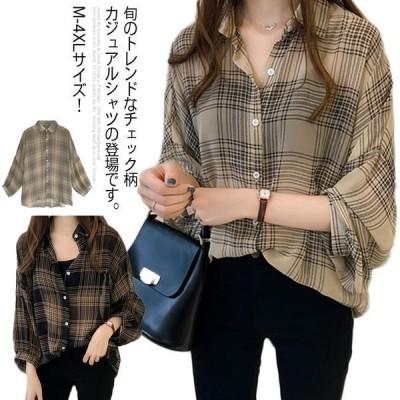 《 》M-4XLサイズ!チェックシャツ レディース チェック柄 シャツ ブラウス 長袖 大きサイズ ブリットチェック トップス ゆったりシャツ