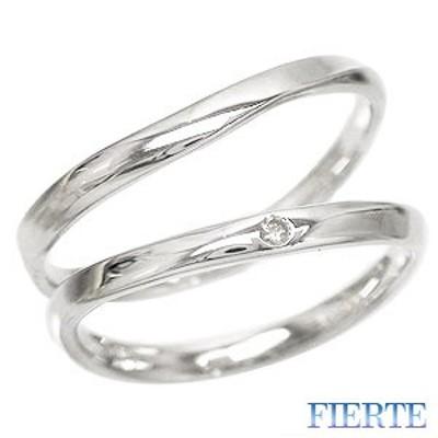 【送料無料】結婚指輪 マリッジリング ペアリング K10ホワイトゴールド 10金 レディース【コンビニ受取対応商品】  ホワイトデー プレ