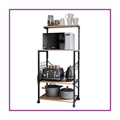 Bestier Kitchen Baker's Rack Utility Storage Shelf Microwave Stand Cart on Wheels with Side Hooks, Kitchen Organizer Rack 4 Tier Shelves Adj