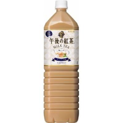 2ケースまで送料1ケース分 北海道 沖縄 離島除く ヤマト運輸  午後の紅茶 ミルクティー 1.5L 8本入