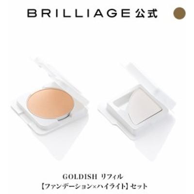 パウダリーファンデーション UVスキンレボリューション GOLDISH リフィル【ファンデーション×ハイライト】  /ゴールディッシュ