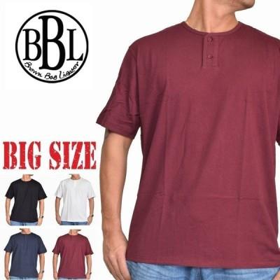 大きいサイズ メンズ BROWN BAG LIQUOR ブラウンバッグリカー 無地 ヘンリーネック 半袖Tシャツ 黒 白 ネイビー XXL XXXL [M便 1/1]