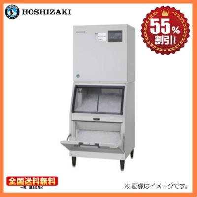 ホシザキ 全自動製氷機 フレークアイスメーカー FM-550AWK-1-SA 幅700 奥行790 高さ1790 製氷能力550kg スタックオンタイプ