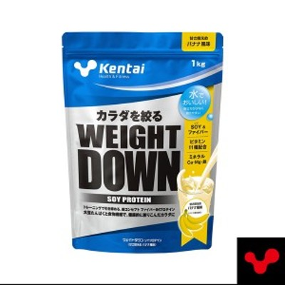 [Kentai オールスポーツ サプリメント・ドリンク]ウェイトダウン SOYプロテイン/バナナ風味/1kg(K1241)