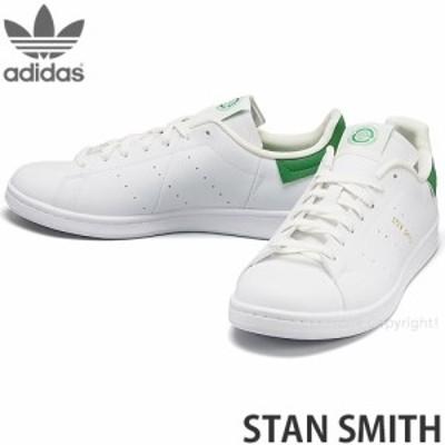 アディダス オリジナルス STAN SMITH カラー:フットウェアホワイト/オフホワイト/グリーン