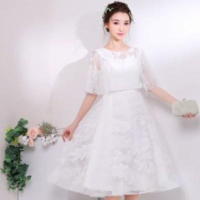 ドレス ワンピース パーティードレス 結婚式 大きいサイズ 膝丈 ドレス ケープ風 シースルー ミモレ丈 ラウンドネック 白