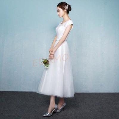 白 シャンパン 2色 刺繍 編み上げ ミモレ丈ドレス Aライン 細身 着痩せ 演奏会 二次会 花嫁 結婚式 ウェディングドレス 上品
