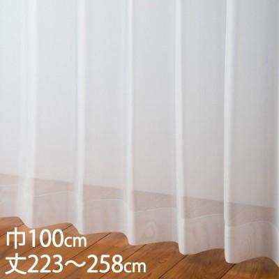 レースカーテン UVカット | カーテン レース アイボリー ウォッシャブル 防炎 UVカット 巾100×丈223〜258cm TD9024 KEYUCA ケユカ