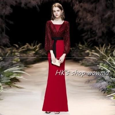 結婚式 ウェディングドレス カラードレス お花嫁ドレス  マーメイド パーティードレス 大きいサイズ 二次会ドレ ロングドレス 演奏会 姫