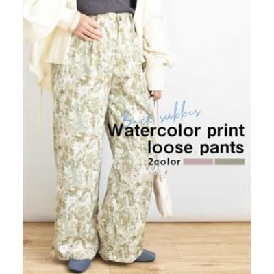 Watercolor print loose pants 22006 水彩画プリントルーズパンツ プリントルーズパンツ プリントパンツ ボトムス パンツ