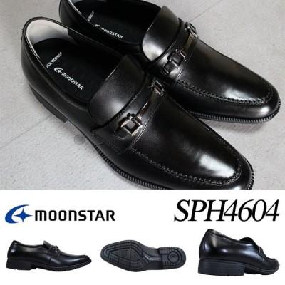 ムーンスター スポルス バランスワークス ビジネスシューズ SPH4604 メンズ 黒 25.0cm〜30.0cm