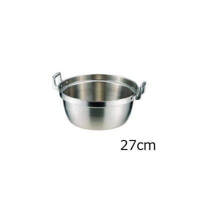 プロデンジ 円付鍋 27cm