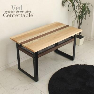 センターテーブル おしゃれ 木製 モダン 90 棚付き シンプル 高さ50cm