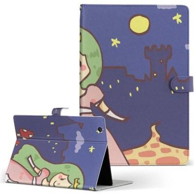 タブレット 手帳型 タブレットケース カバー 全機種対応有り レザー フリップ ダイアリー 二つ折り プリンセス 姫 女の子 013617