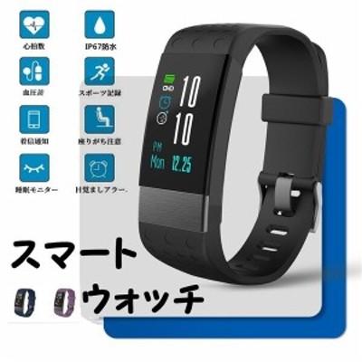 「翌日発送」スマートブレスレット スマートウォッチ 血圧計 心拍計 歩数計 睡眠検測 アラーム IP67防水 多機能 着信電話通知 line通知