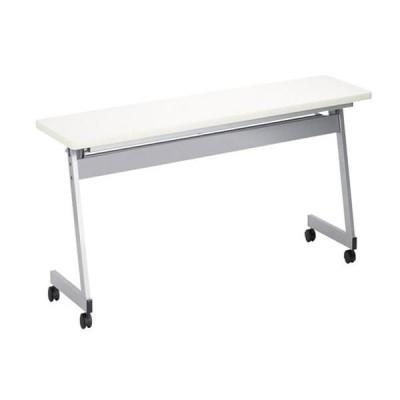 フォールディングテーブル LFZ-1560 折り畳み