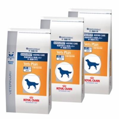 【3袋セット】ロイヤルカナン ベッツプラン 犬用 エイジングケア 3kg