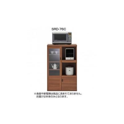 フナモコ 日本製 スマートキッチンシリーズ レンジカウンター SRD-76C リアルウォールナット 家具