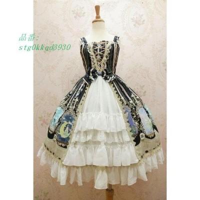 ロリータ ウサギ柄 キュート ワンピース ドレス - 3色 ジャンパー シャンパン 貴族風 XS 豪華
