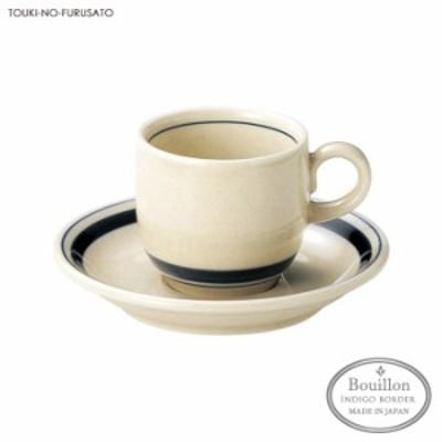 インディゴボーダー コーヒーカップ&ソーサー C&S 碗皿 容量165cc 北欧風食器 紺色 藍色 ライン ネイビー ティーセット 国産 日本製 食器
