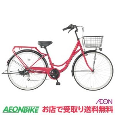 クーポン配布中!コンフォーレ A レッド 外装6段変速 26型 通勤 通学 自転車