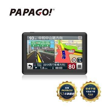 PAPAGO WayGO! 580 聲控Wi-Fi導航平板(WayGO! 580)