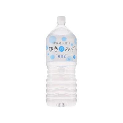 うまい村デイリー ロジネットジャパン 北海道大雪山 ゆきのみず ペット 2L x6 ミネラルウォーター 飲料水 ペットボトル 防災用備蓄としても