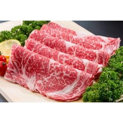 【O-6】佐賀県産黒毛和牛 ローススライス(450g)