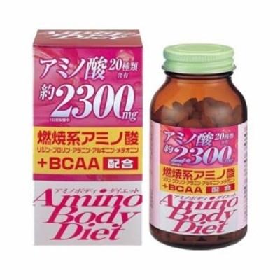 アミノボディダイエット粒(300粒入)[アミノ酸配合]
