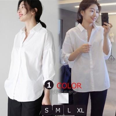 シャツ レディース ワイシャツ 韓国風 白シャツ 無地 開襟シャツ 長袖 ブラウス トップス シンプル 制服 オフィス OL 通勤 お出かけ 着回し カジュアル おしゃれ