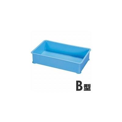 サンコー PP特大カラー番重 ばんじゅう B型 ブルー