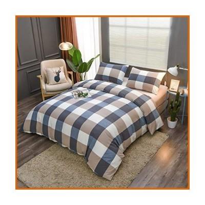 送料無料 UFRIDAY 寝具 掛け布団カバー3点セット 100%ウォッシュドコットン 掛け布団カバー コーナーに紐