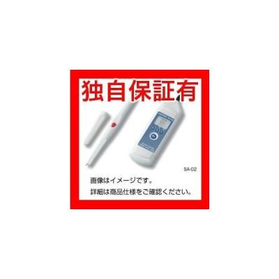 レビューで次回2000円オフ 直送 デジタル塩分計 SA-02 ホビー・エトセトラ 科学・研究・実験 計測器