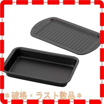 下村企販 グリルパン オーブンパン 【日本製】 フッ素加工 フタ付 グリル 38986 グリルdeクック 燕三条