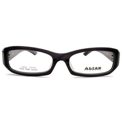 アイカフェa1616 c.12a クリアブラック伊達 セル メガネ めがね 眼鏡 新品 送料無料