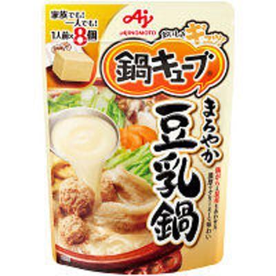 味の素味の素 鍋キューブ まろやか豆乳鍋8個入パウチ