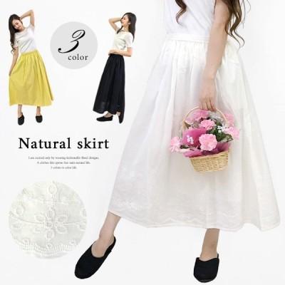 スカート ロング 刺繍 レディース シンプル ナチュラル かわいい おしゃれ /メール便可