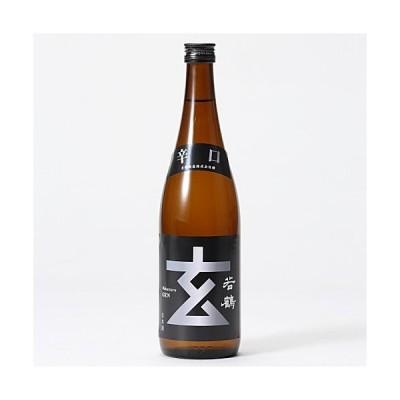 日本酒 若鶴 辛口 玄(銀ラベル) 720ml.