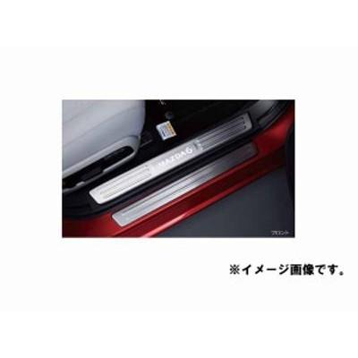 純正アクセサリー マツダ MAZDA6 GJ R01.09~ サイドシルアウタープレート G44CV1370A