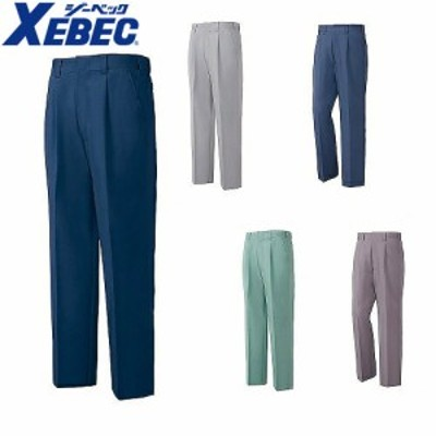 作業服 パンツ スラックス ジーベック XEBEC スラックス 1220 作業着 通年 秋冬