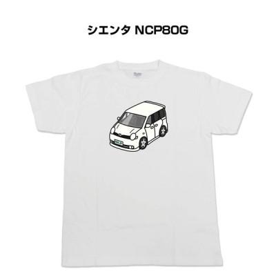 MKJP かわカッコいい Tシャツ トヨタ シエンタ NCP80G ゆうパケット送料無料