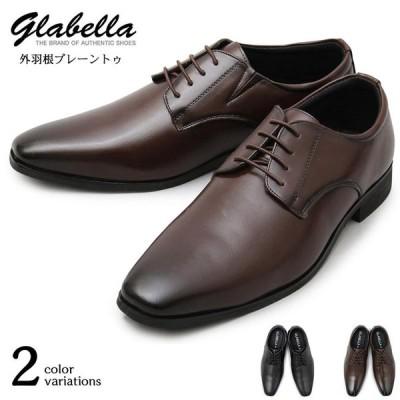 glabella+ グラベラプラス ビジネスシューズ  [2カラー] glbt-161 外羽根プレーントゥ フォーマル スクエアトゥ 紳士靴 メンズ