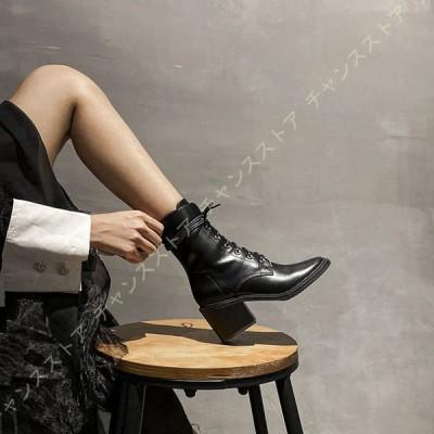 ブーツ レディース レースアップ スムース 編み上げ 黒 マーチンブーツ ショットブーツ 身長アップ ローヒール 袴ブーツ カジュアル 歩きやすい 疲れにくい