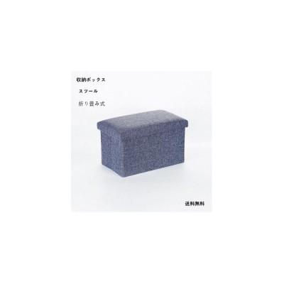 スツール 椅子 いす イス 収納 小物収納 座れる 足置き台 クッション 正方形 ベンチ 収納ボックス 便利