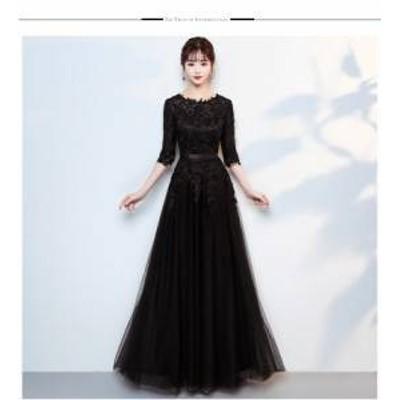 ドレス ワンピース ロング丈 七分袖 レース ブラック 30代 上品 エレガント きれいめ 春夏 結婚式 お呼ばれ a820